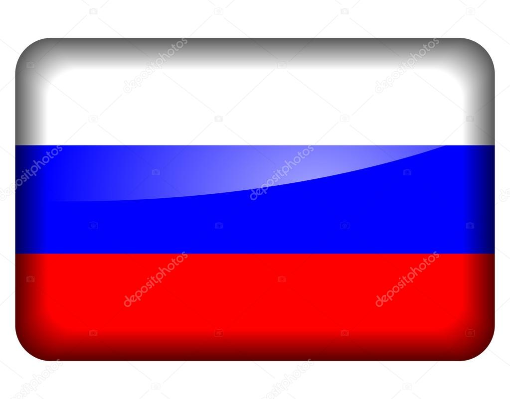 Для русских